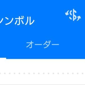 FX1万円チャレンジ⑱メキシコリスク後退しかし油断は出来ない