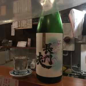 【関内】手作り料理と山口地酒でしっぽり楽しめる「Taberi (たべり)」