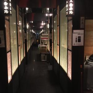 【伊勢佐木町】雑居ビルにある隠れ鶏酒場は超コスパ「とりいちず 関内店」