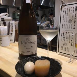 【吉田町】10月OPEN! オシャレな立ち飲みフレンチおでん「ポトフ・ストアー」