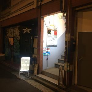 【吉田町】ワインの角打ちがある自然派ワインショップ「鯖虎酒販」