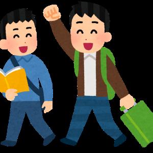 【中止になりました】3/20(祝)京都に行かはりますか?【おすすめ研究会】日本教育情報学会特別支援教育AT研究会