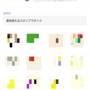 妄想モード凸入(*´ω`*)