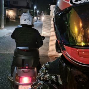嬉しいご依頼♡ (*´ω`*)