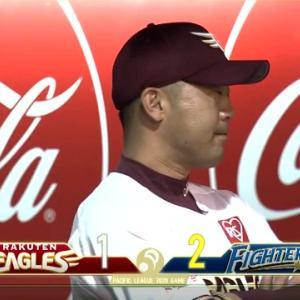 らしい野球【2020/9/13~2020/9/14 VS日本ハム】