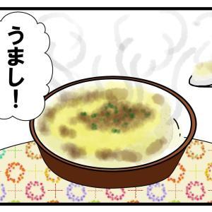 生まれて初めて食べたドリア→うまし!!