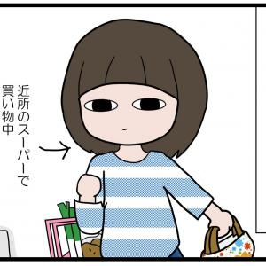 ちょっと気になったこと①(HSP関係ある?)