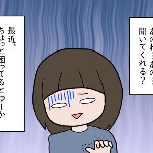 SMプレイじゃないよ!(18禁?)