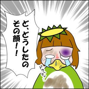 かっぱちゃんとハシビロくん 4話