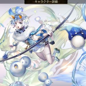 【ユキノのグラスタ検証】第30回 : アナデン!ユキノのおすすめグラスタを考えてみた!!