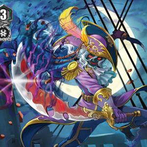 【風と海賊の超展開対決】第10回 : VG第2話「嵐を呼ぶヴァンガード海王頂上決戦」