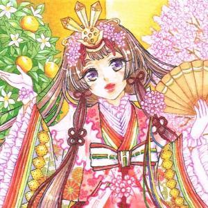【可憐なお雛様】第12回 : 梨莎軍団のオリキャラ!その4『チリエ』