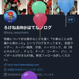 本日48歳になりました!