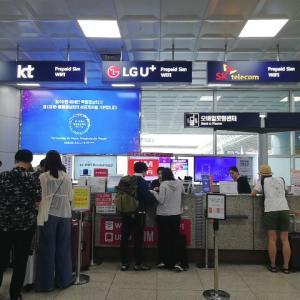 wifiを借り忘れちゃっても大丈夫!!!金海空港ではゲートを出たらすぐ解決できます!!!!