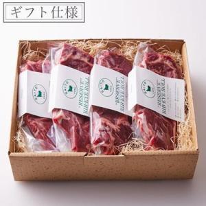 健康志向の方、お肉好きの方へのギフトにおすすめのグラスフェッドビーフ