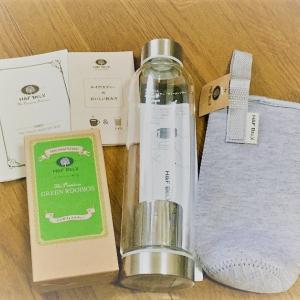 ノンカフェインティー専門 H&F BELXのタンブラーとお茶のギフトセット