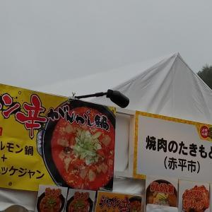 北海道7「北海道の旅⑦どうでしょう祭2019②食べ物」旅と映画と水曜どうでしょう