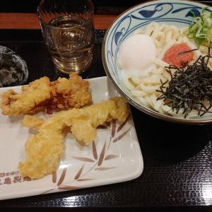 全国の味18「丸亀製麺②-うどんも好き。天ぷらも好き。-」食べ物と映画と音楽