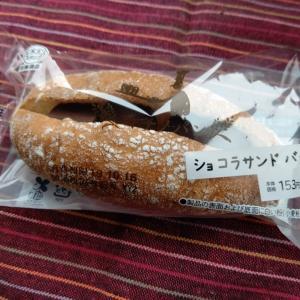 マチノパン ショコラサンド バター