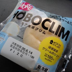 モアホボクリム -ほぼほぼクリームのシュー-