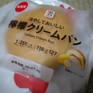 7プレミアム 檸檬クリームパン