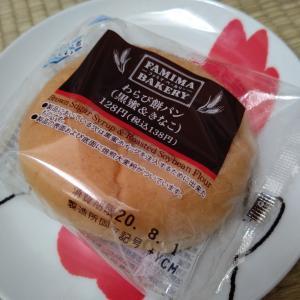 わらび餅パン(黒蜜&きなこ)