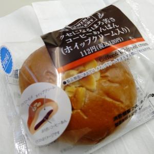 コーヒーあんぱん(ホイップクリーム入り)