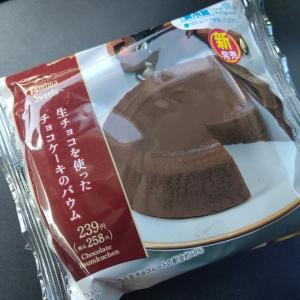 生チョコを使ったチョコケーキのバウム