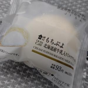 もちぷよ(北海道産牛乳入りミルククリーム)