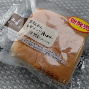 マチノパン 栗粒あん&ホイップ角ぱん