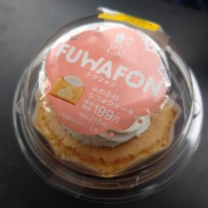 フワフォン -ふわふわシフォンケーキ-