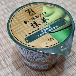 7プレミアムゴールド 金の抹茶アイス