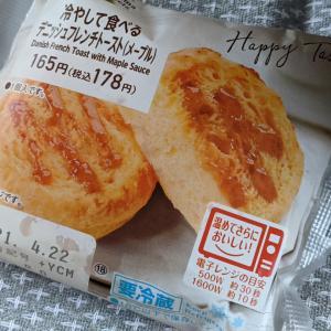 冷やして食べるデニッシュフレンチトースト