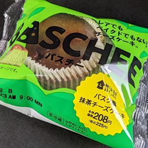 バスチー -バスク風抹茶チーズケーキ-