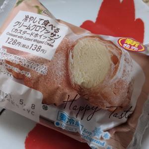 冷やして食べるクリームクロワッサン(カスタードホイップ)
