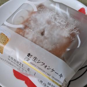 生シフォンケーキ メープル