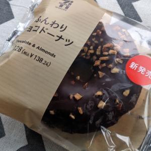 ふんわりチョコドーナツ