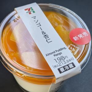 マンゴー&杏仁