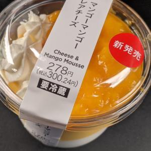 マンゴーマンゴーレアチーズ