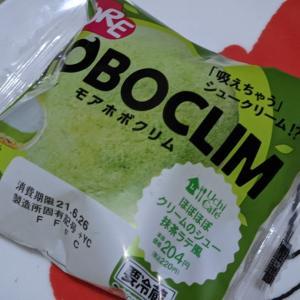 モアホボクリム -ほぼほぼクリームのシュー 抹茶ラテ風-