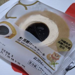 黒糖ロールケーキ(沖縄県産黒糖の黒蜜使用