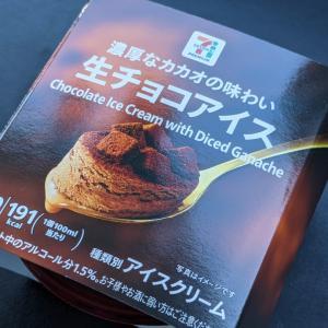 7プレミアム生チョコアイス