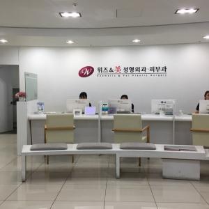 韓国の美容外科にレーザー打ちに行ってみた
