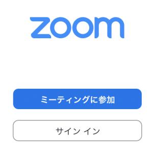 【無料ツールZoom】スマホで背景設定する方法(ぼかし、バーチャル背景)