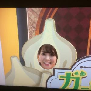 よじごじDays 鷲見玲奈さん 2019・9・20