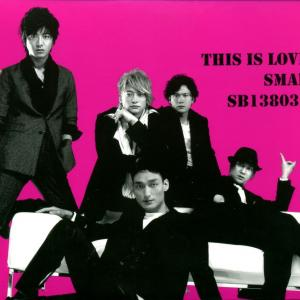 「This is love」(ディス イズ ラブ)を弾く SMAP
