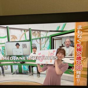 ウイニング競馬 森香澄さん 2020・9・5