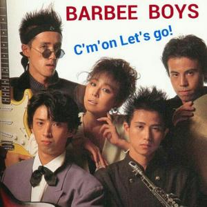 「C'm'on Let's go!」(カモンレッツゴー)を弾く BARBEE BOYS