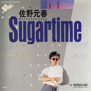 「Sugar time」を弾く 佐野元春