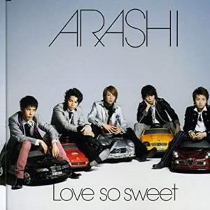 「Love so sweet」を弾く 嵐(ARASHI)GLAYヴァージョン